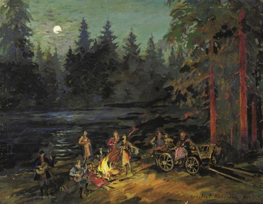 Konstantin Korovin. Gypsies by the river. Yaroslavl Province
