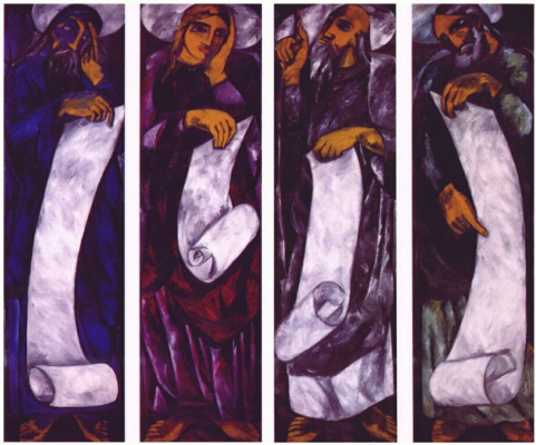 Natalia Goncharova. The four evangelists
