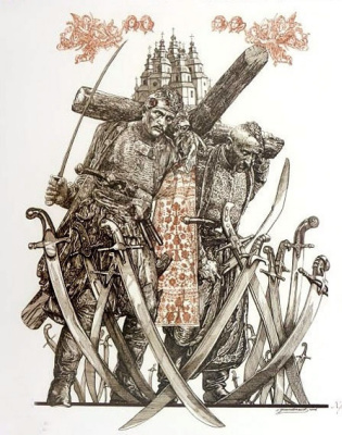Cossacks go to the execution