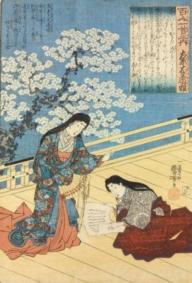 """Утагава Куниёси. Сакиё-но Даибу Митимасэ. Две придворные дамы на веранде у цветущей вишни. Серия """"Сто стихотворений ста поэтов"""""""