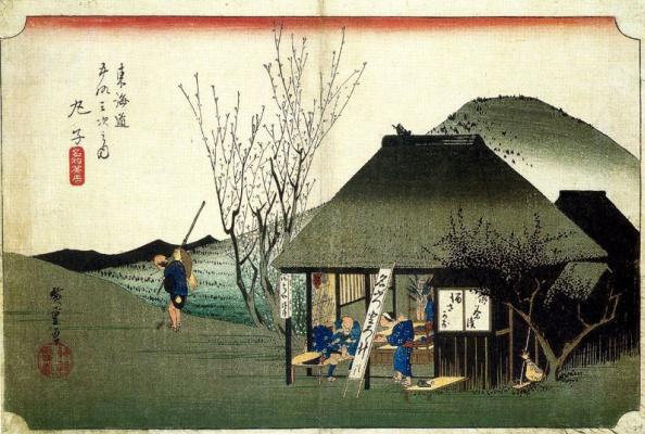 "Utagawa Hiroshige. Mariko: popular tea shop. The series ""Fifty-three stations of the Tokaido"". Station 20 - Mariko"