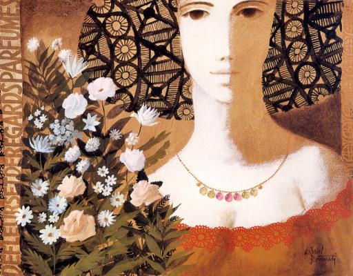 Цветы и глаза