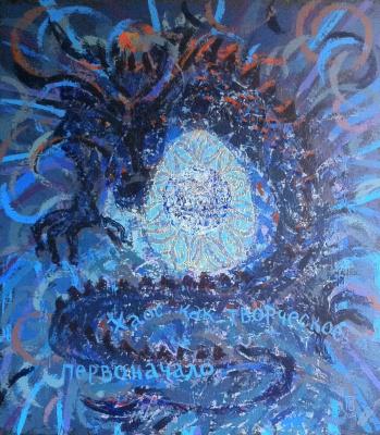 Olga Gorbunova. The creation of the