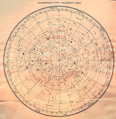 """Артур Габдраупов. """"Изображение"""" : """"Карта"""" : """"Звёздное небо"""" ; """"Космическое пространство"""" ."""