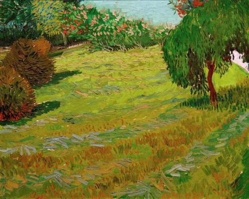 Винсент Ван Гог. Солнечная лужайка в общественном парке