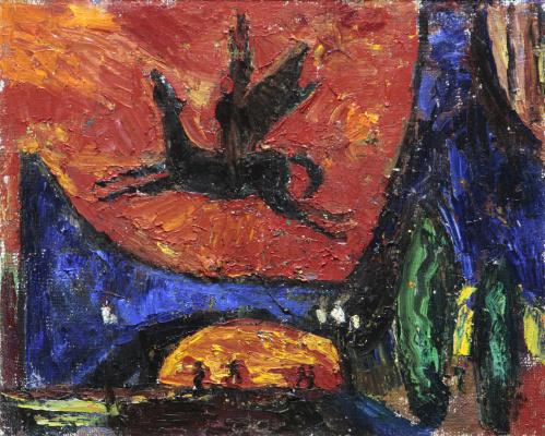 "Sergey Kostyuk. ""Red landscape."""
