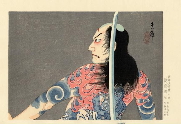 Тадамаса. Японская живопись. Тадамаса15