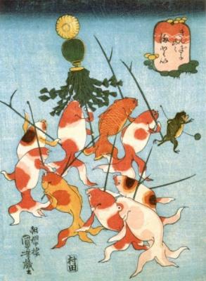Утагава Куниёси. Японские сказки о рыбах: Матои, парад рыбок-пожарных