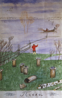 "Boris Mikhailovich Kustodiev. Illustration for the poem ""The Bees"" by N. A. Nekrasov"