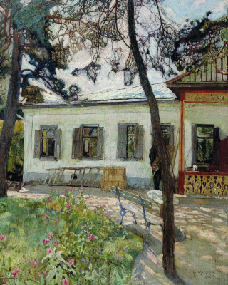Isaac Brodsky. In the country
