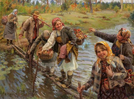 Федор Васильевич Сычков. Сложная переправа. 1934