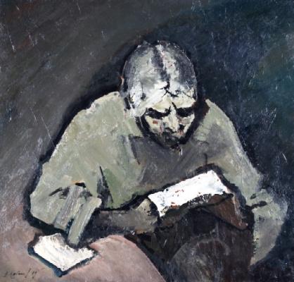 Виктор Павлович Кабанов. Письмо