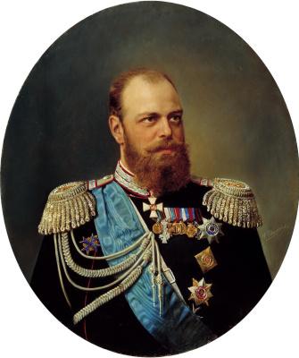 Андрей Николаевич Шильдер. Портрет Александра III