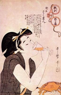 Kitagawa Utamaro. Rascal