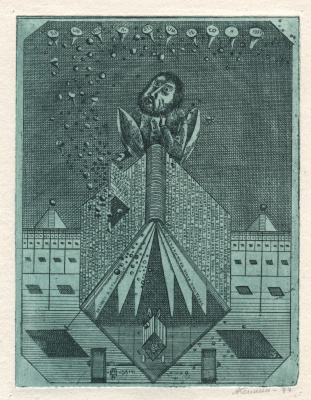 Alexander Aksinin. Bookplate Of A. Strumillo. Starry language of Velimir Khlebnikov