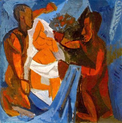 Пабло Пикассо. Предложение