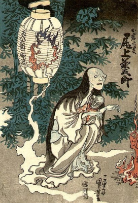 "Utagawa Kuniyoshi. Oiwa. A fragment of a scene from ""Ghost Oivi"""