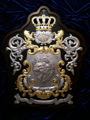 Sergey Filippenko. Family Coat Of Arms