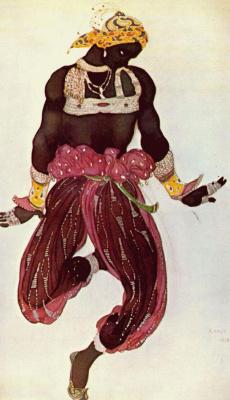"Лев Самойлович Бакст (Леон Бакст). Серебряный Негр. Эскиз костюма к балету ""Шехерезада"""