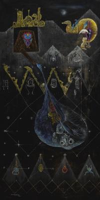 Леонора Каррингтон. Темная ночь в Арано