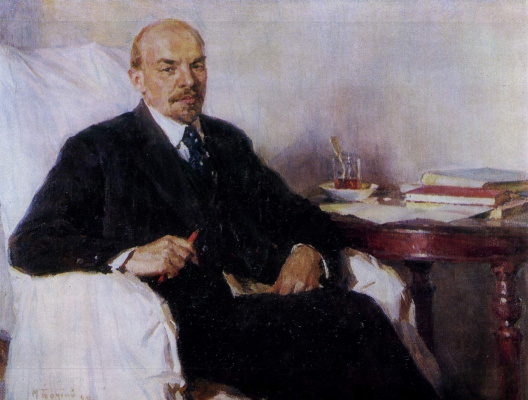 Michael Mikhailovich God Ukraine 1911 - 1990. IN AND. Lenin. 1949