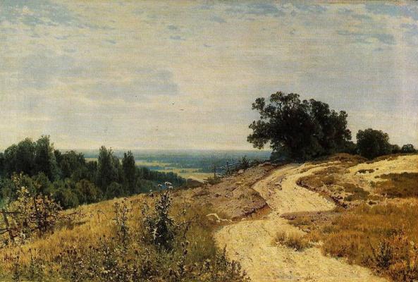 Андрей Николаевич Шильдер. Далекий горизонт