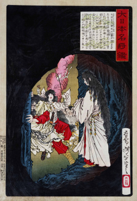 "Tsukioka Yoshitoshi. Oomikami Amaterasu out of the cave. A series of ""Famous generals of great Japan"""