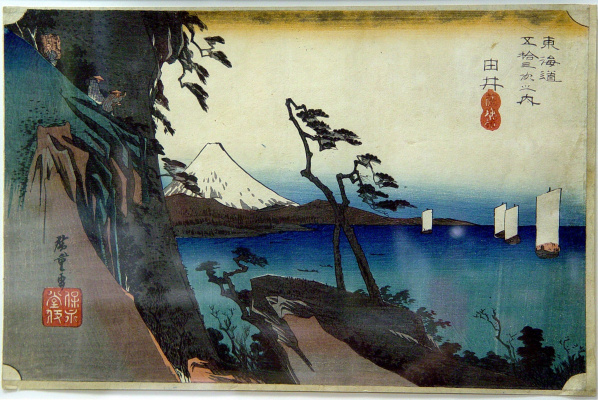 "Utagawa Hiroshige. The top of the mountain Satta. The series ""53 stations of the Tokaido"". Station 16 - Yui"