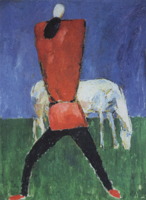 Kazimir Malevich. The man with the horse