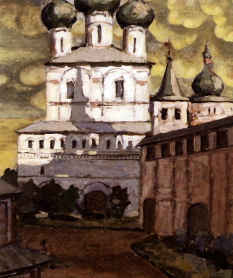 Nicholas Roerich. Rostov The Great. The Church Of St. John The Evangelist