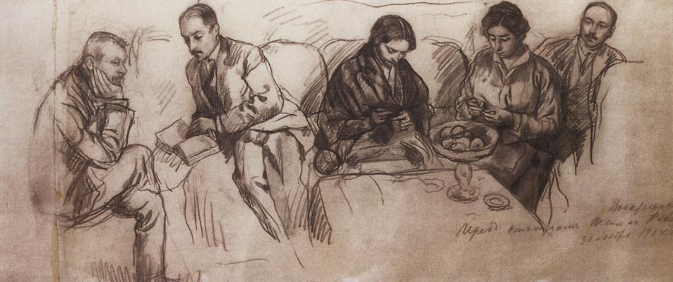 Зинаида Евгеньевна Серебрякова. Семейный портрет (Перед отъездом Е. Е. Лансере на Кавказ). Набросок