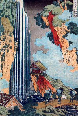 Кацусика Хокусай. Водопад на Кисокаидо