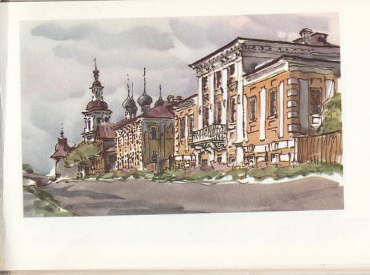 Emmanuel Bentsionovich Bernstein. House Maslennikov