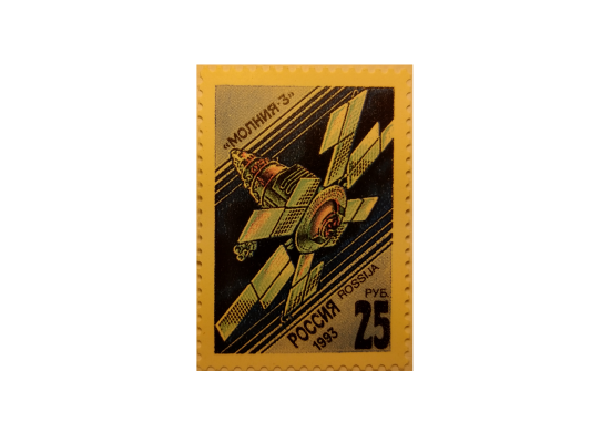 """Arthur Gabdrupes. """"Image"""": """"Brand""""; """"Mail"""": """"USSR"""", """"Russia"""", 1993 , """"Archive"""" (f) (1)"""