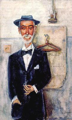 Badri Otarovich Topuria. Vakhtang Kikabidze