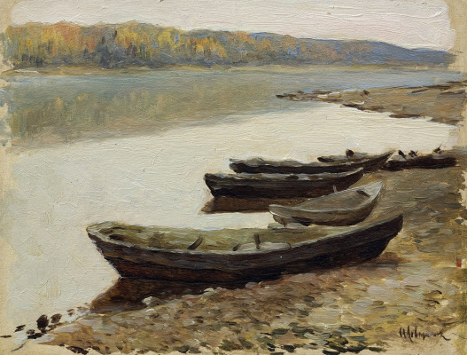 "Isaac Levitan. Volga landscape. Boats on the shore. A sketch for the painting ""On the Volga"""