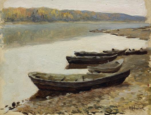 """Исаак Ильич Левитан. Волжский пейзаж. Лодки у берега. Этюд для картины """"На Волге"""""""