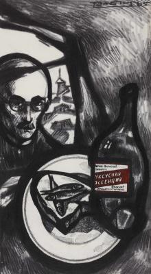 Oscar Yakovlevich Rabin. Self-portrait with fish and vinegar essence