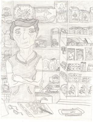 """Procopius Merulla. Shop """"Katerina"""""""
