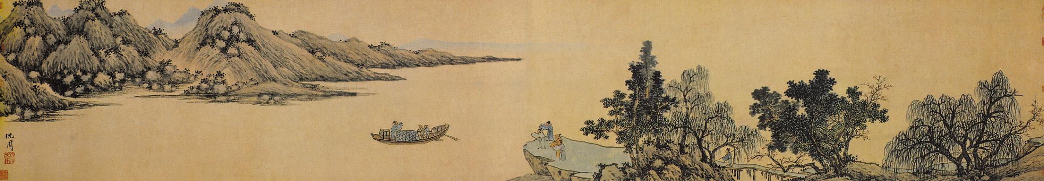 Shen Zhou. Saying good-bye by the river
