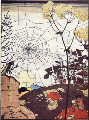 "Георгий Иванович Нарбут. Illustration for the fairy tale ""Teremok"". Spider"