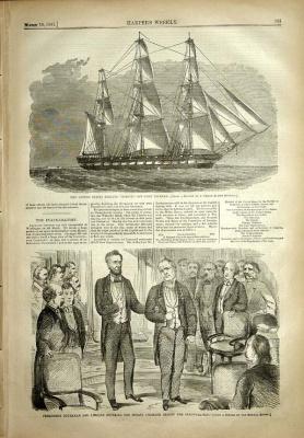 Авраам Линкольн входит на заседание Сената с президентом Бьюкененом