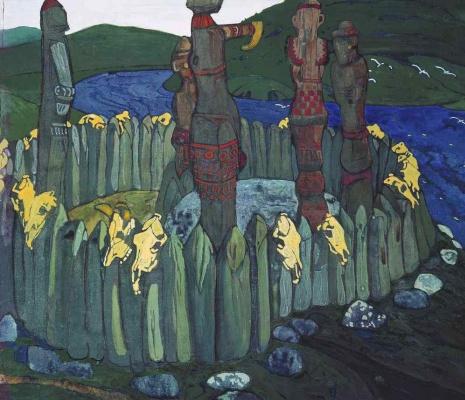 Nicholas Roerich. Idols. Sketch