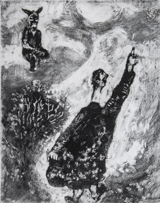 "Marc Chagall. The etching of the fable of La Fontaine ""Quack"""