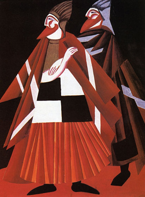 """The Sadducees. Costume design for the tragedy of Oscar Wilde """"Salome"""". Moscow Chamber theatre"""