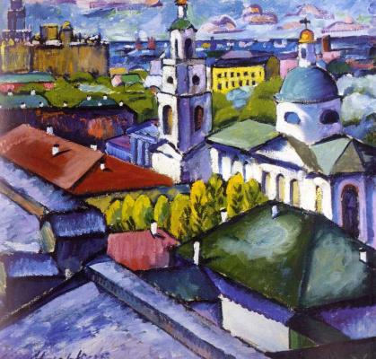 Илья Иванович Машков. Вид Москвы. Мясницкий район