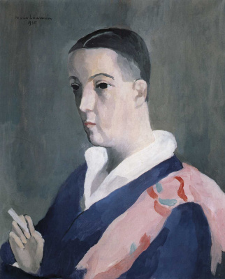 Marie Lorenzen. Edward Wasserman