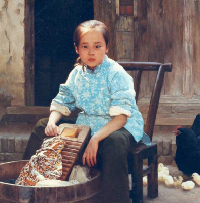 Хан-Ву Шен. Стирка