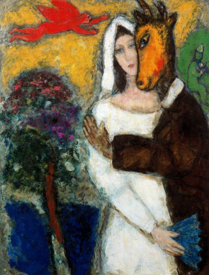 Marc Chagall. A Midsummer night's dream