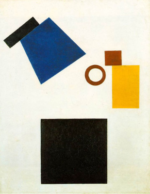 Kazimir Malevich. Suprematism: self Portrait in two dimensions